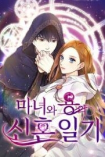 The Newlywed Life of a Witch and a Dragon